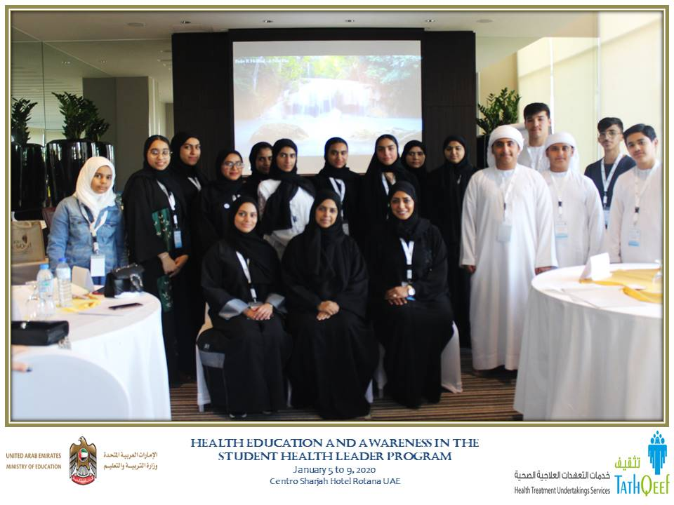 Health Education and Awareness in the Student Health Leader Program