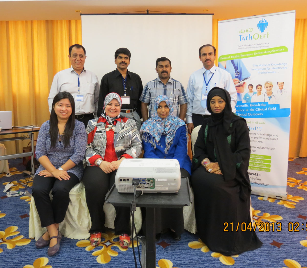 Communication in the Medical Field Workshop